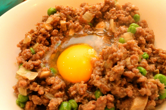 Chinese Minced Beef with Egg/Watan Oyok