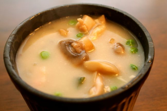 Easy Cream of Chicken and Mushroom Soup (Paleo, Gluten Free, Dairy Free)